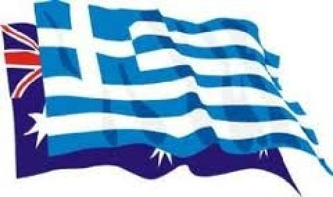 Australia And Greece To Get Reciprocal Work And Holiday Visa Arrangements